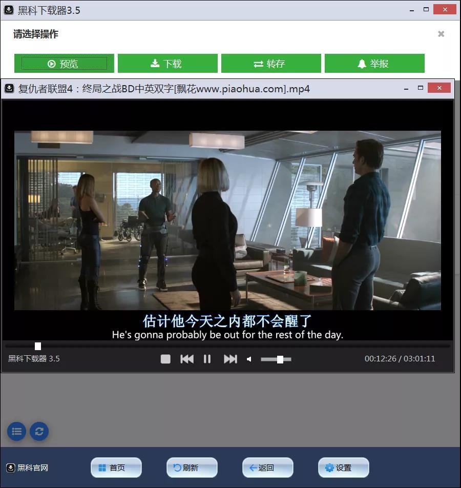5f65ea32160a154a679a700e 下载快、可预览的下载工具--HKDOWN