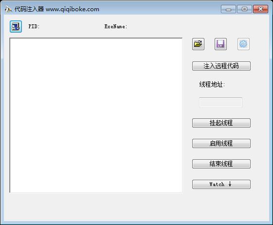 代码注入器支持远程线程注入DLL