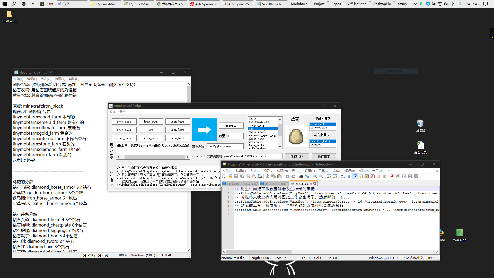 AutoSpawnZScript - v0.4