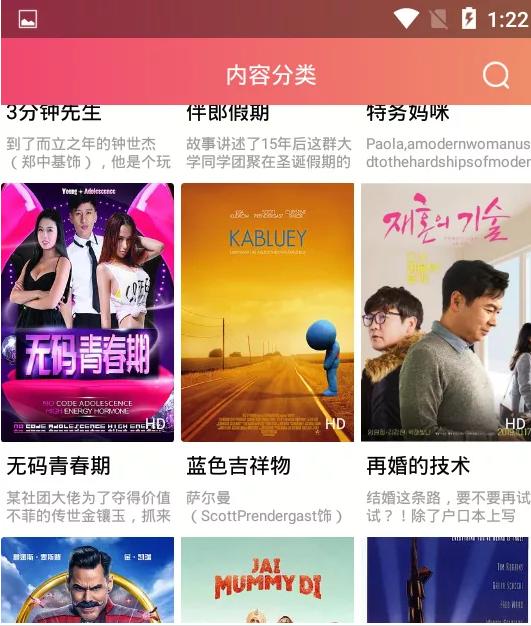 永久vip,一款粤语剧超多的手机软件,追剧无极限--爆米花影视