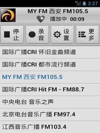 龙卷风收音机app纯净版v3.9.6安卓版下载