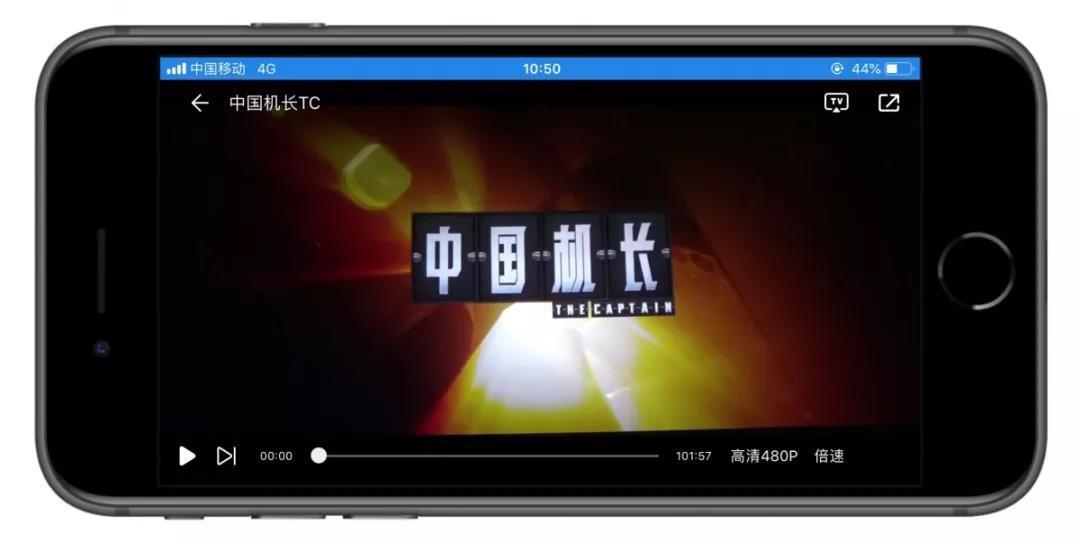 5f7a9e5a160a154a6794f212 支持清晰度选择、投屏、倍数播放--小小影视