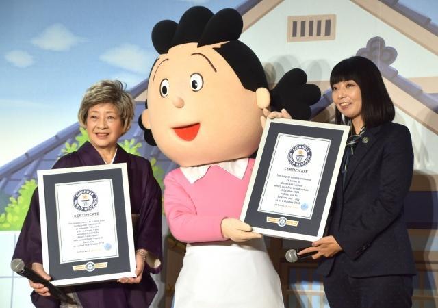 加藤绿 海螺小姐 吉尼斯世界纪录