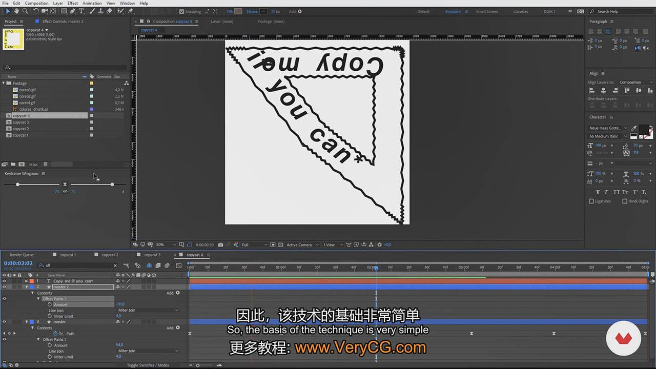 AE+C4D文字动态排版教程 Domestika Advanced Animation for Typographic Compositions By Holke 79