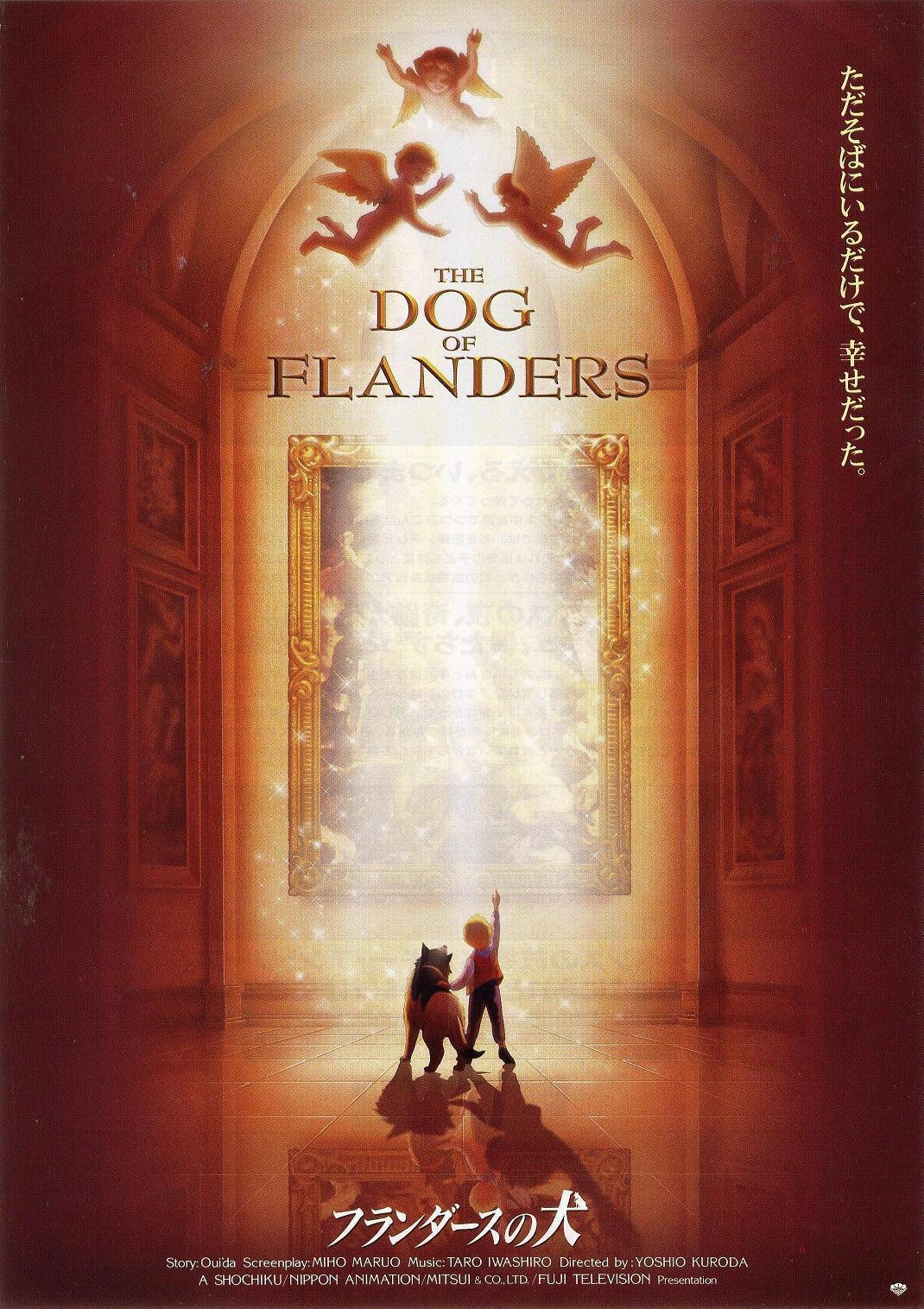 佛兰得斯的狗DVD百度云迅雷下载
