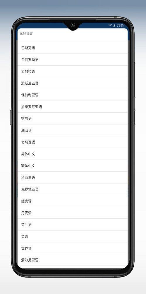 简翻译v1.0安卓版下载