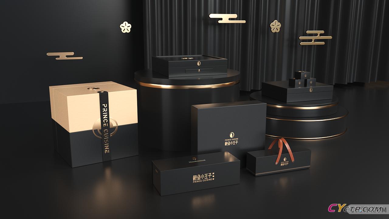C4D品牌包装渲染