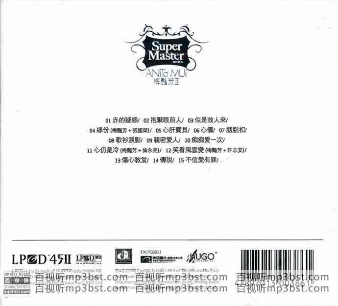 梅艳芳_-_《梅艳芳II》LPCD45(限量发行版)[WAV](mp3bst.com)