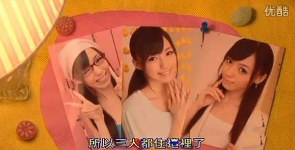 希志爱野三姐妹一人分饰三角色,演绎不同人生 雨后故事 第3张
