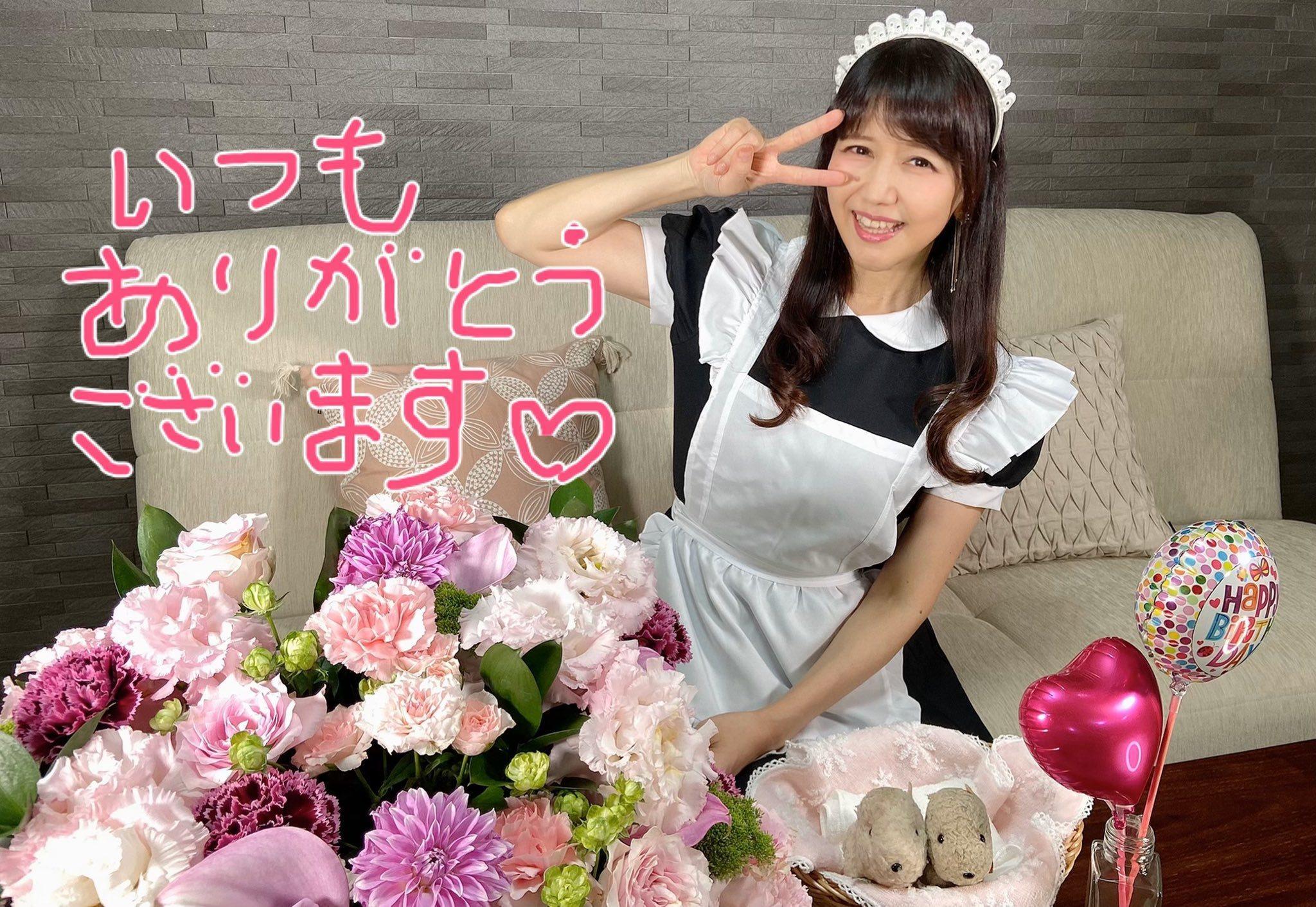 井上喜久子 17岁教 生日