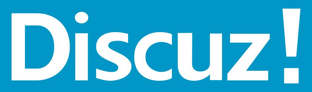 DiscuzX3.1论坛本地附件 远程附件的转换 图文教程