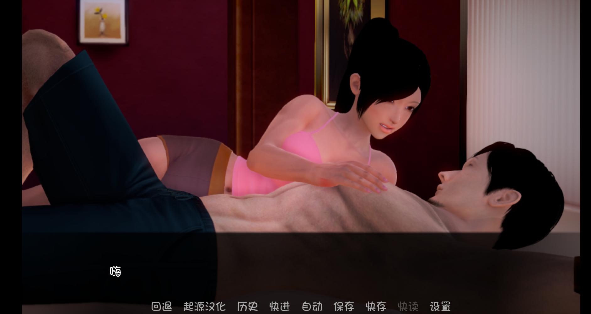 《深Q玫瑰 v1.0》/SLG游戏/PC/安卓