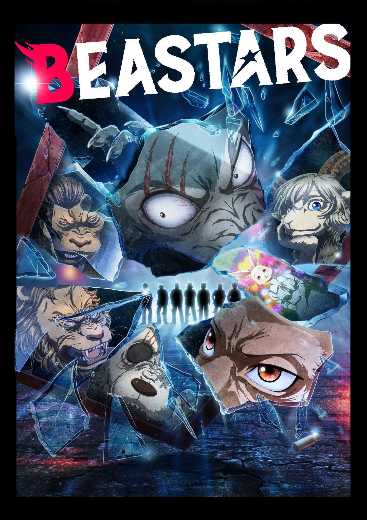 BEASTARS第二季