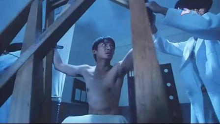 梁朝伟在监狱被打屁股打得不忍直视,看着都疼