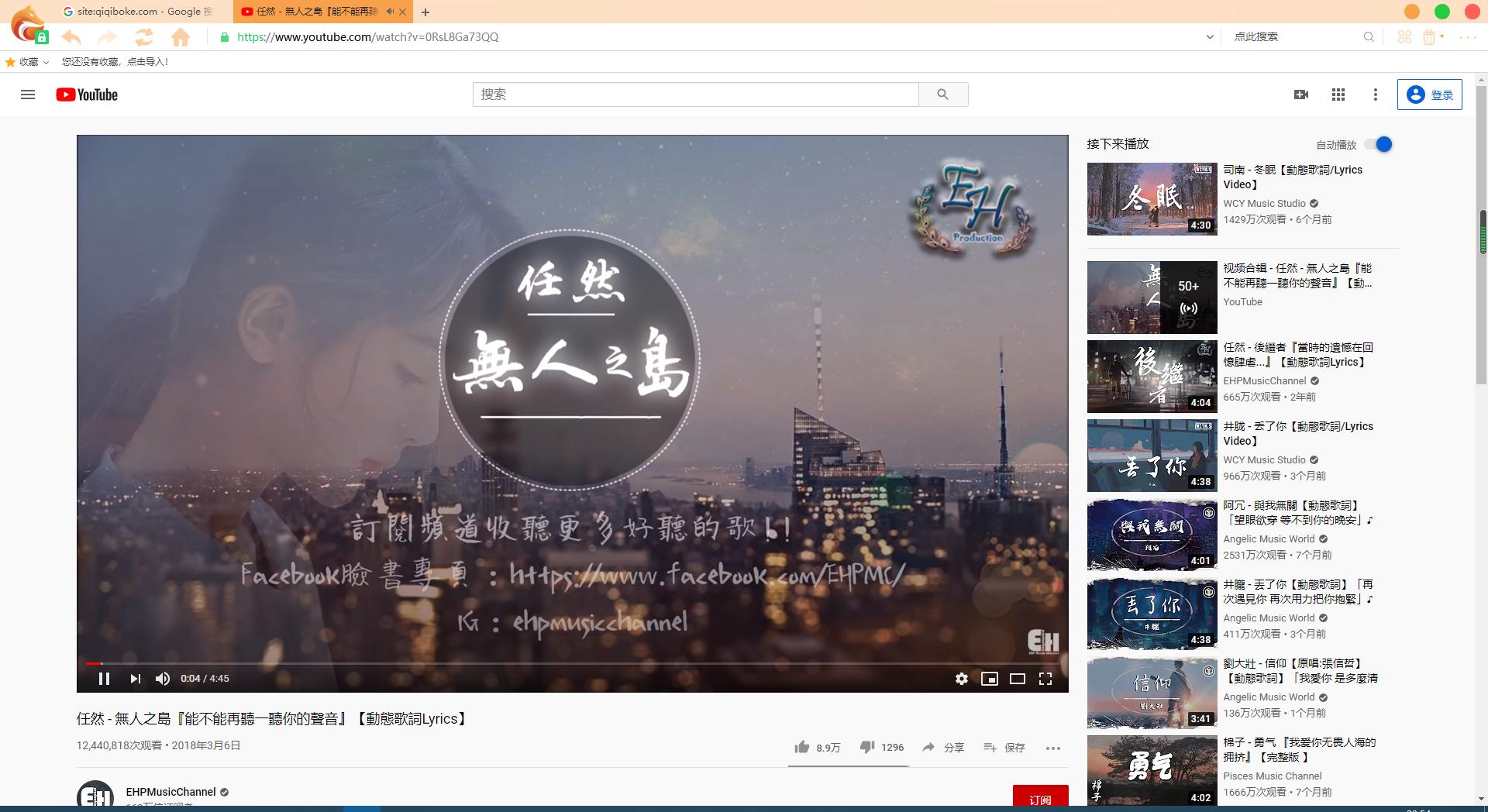 灵狐浏览器,高速稳定看世界(国内首款正规安全出海浏览器)
