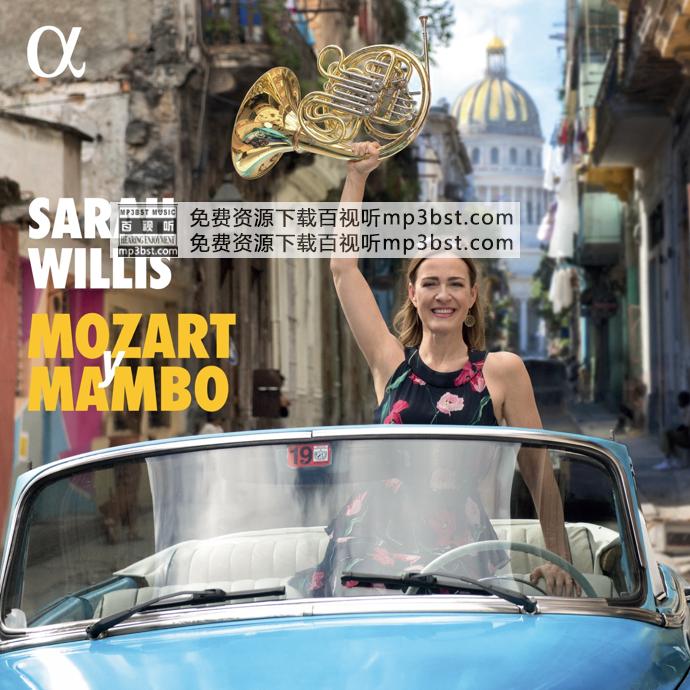 Sarah Willis - 《Mozart y Mambo》2020[Hi-Res 96kHz_24bit FLAC]