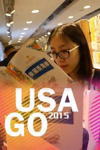 USAgo2015