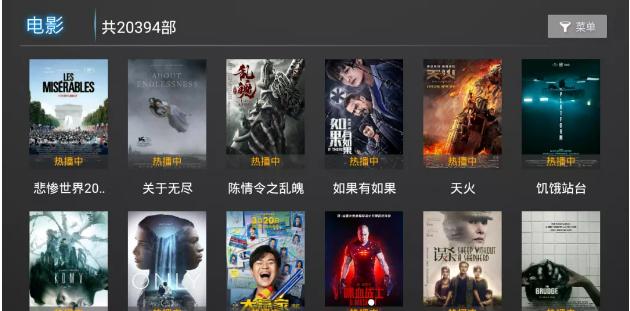 小众的电视盒子软件,目前正在更新优化中--星河TV
