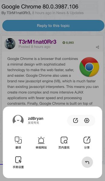 夸克浏览器 v4.1.0.132 for Android 免广告