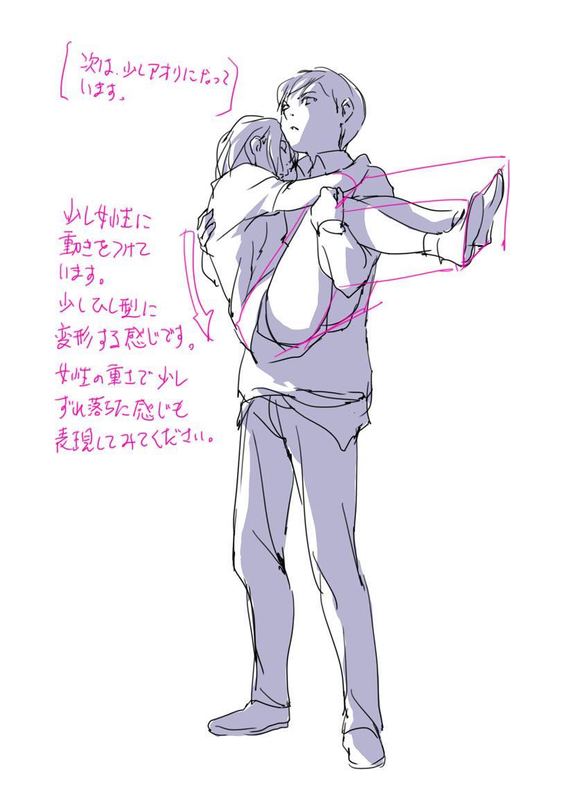 原画插画-日本 人体基础-姿势及体块表现分析 光影参考 412P(9)
