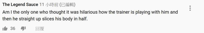 """也是20年等待《大葱鸭进化为""""葱游兵""""》欧美网友觉得他很辣..."""