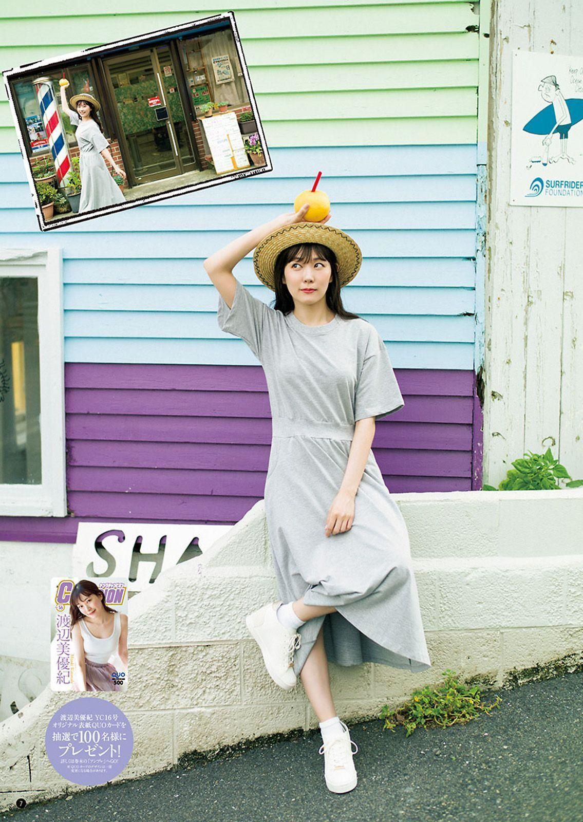 樱木美凉Young Champion写真杂志限定角度的胸拍 美女写真 热图7