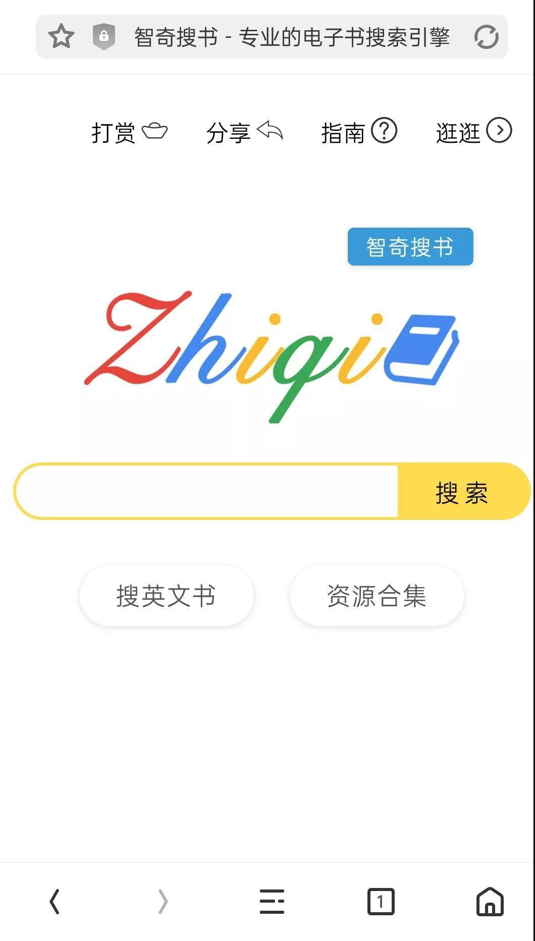 5ee2f9c3c2a9a83be5ea954c 智奇搜书