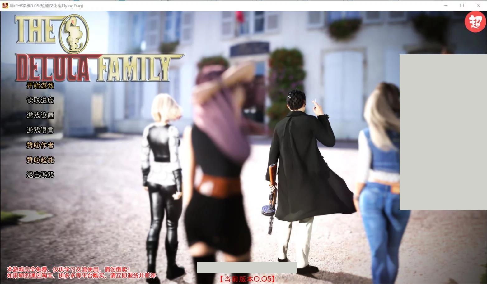 【欧美SLG/汉化/动态CG】德鲁卡家族 Ver0.061 精翻汉化版+全CG【更新/PC+安卓】【2.1G】