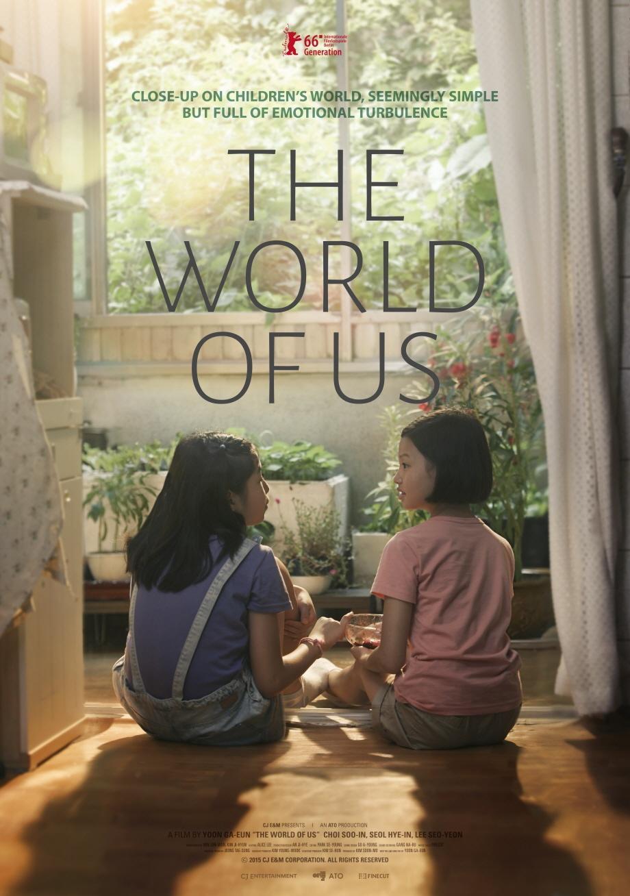 我们的世界/The World of Us 우리들 (2016)百度云迅雷下载