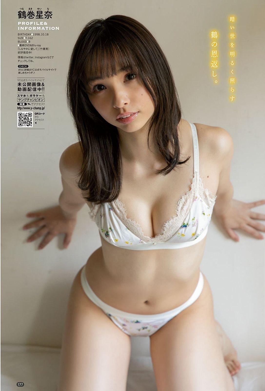 吉田莉樱 鹤卷星奈 あまつ様