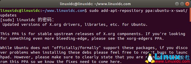 如何在Ubuntu 18.04/19.04中安装Mesa 19.1.4