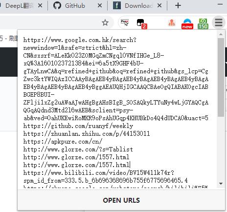 随手分享一些老四常用的谷歌浏览器插件的图片-高老四博客 第11张