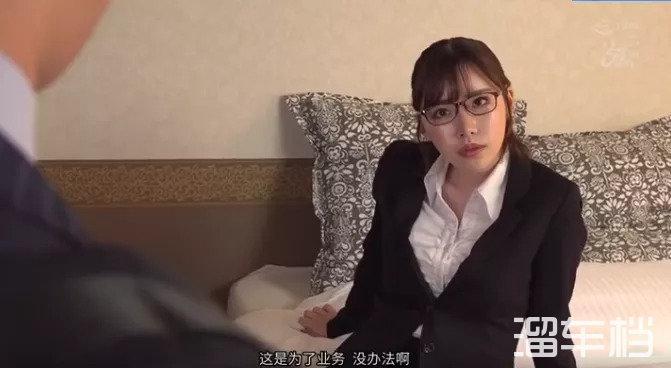 深田咏美(JUFE096)作品,和下属一起出差的经历 福利吧 热图4