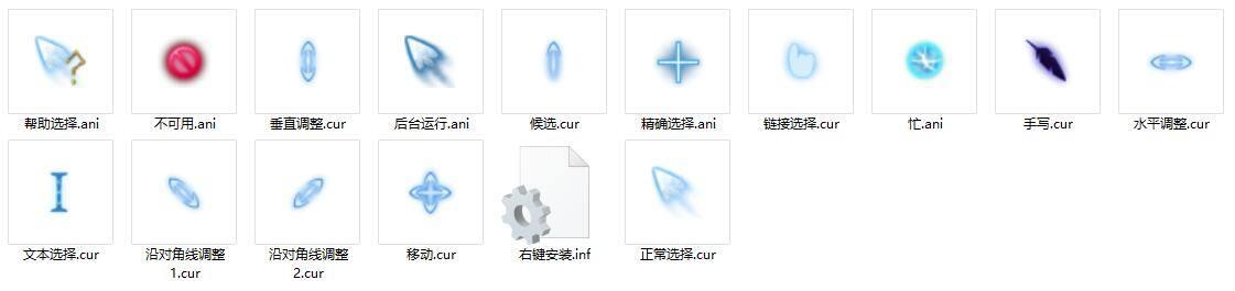 Ori鼠标指针美化2.0