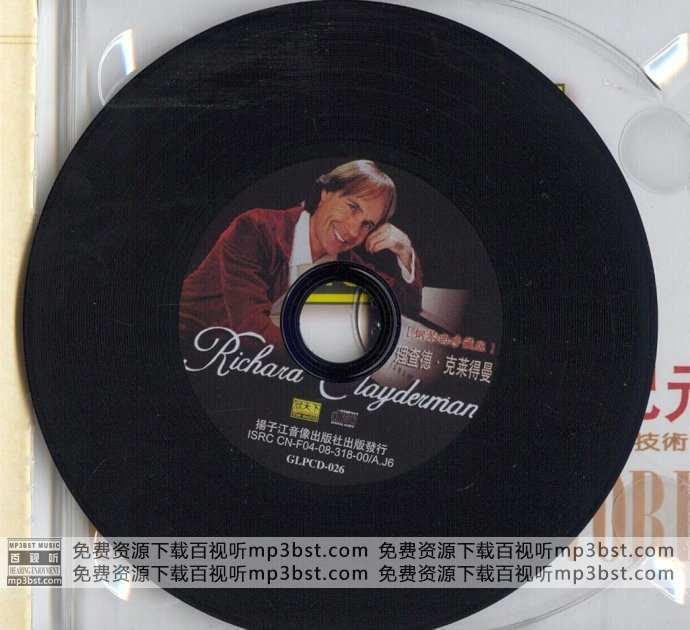 理查德·克莱德曼_-_《钢琴曲珍藏版黑胶CD》开创靓声新纪元[WAV](mp3bst.com)