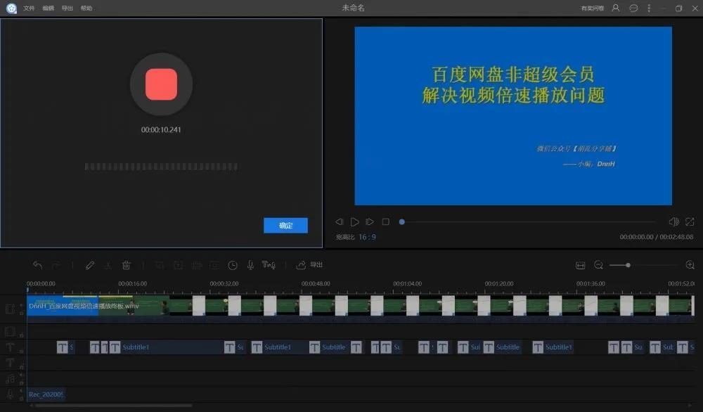 5fd9e20d3ffa7d37b3506825 软视频编辑王