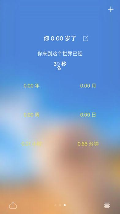 网红文字时钟苹果版下载v1.0