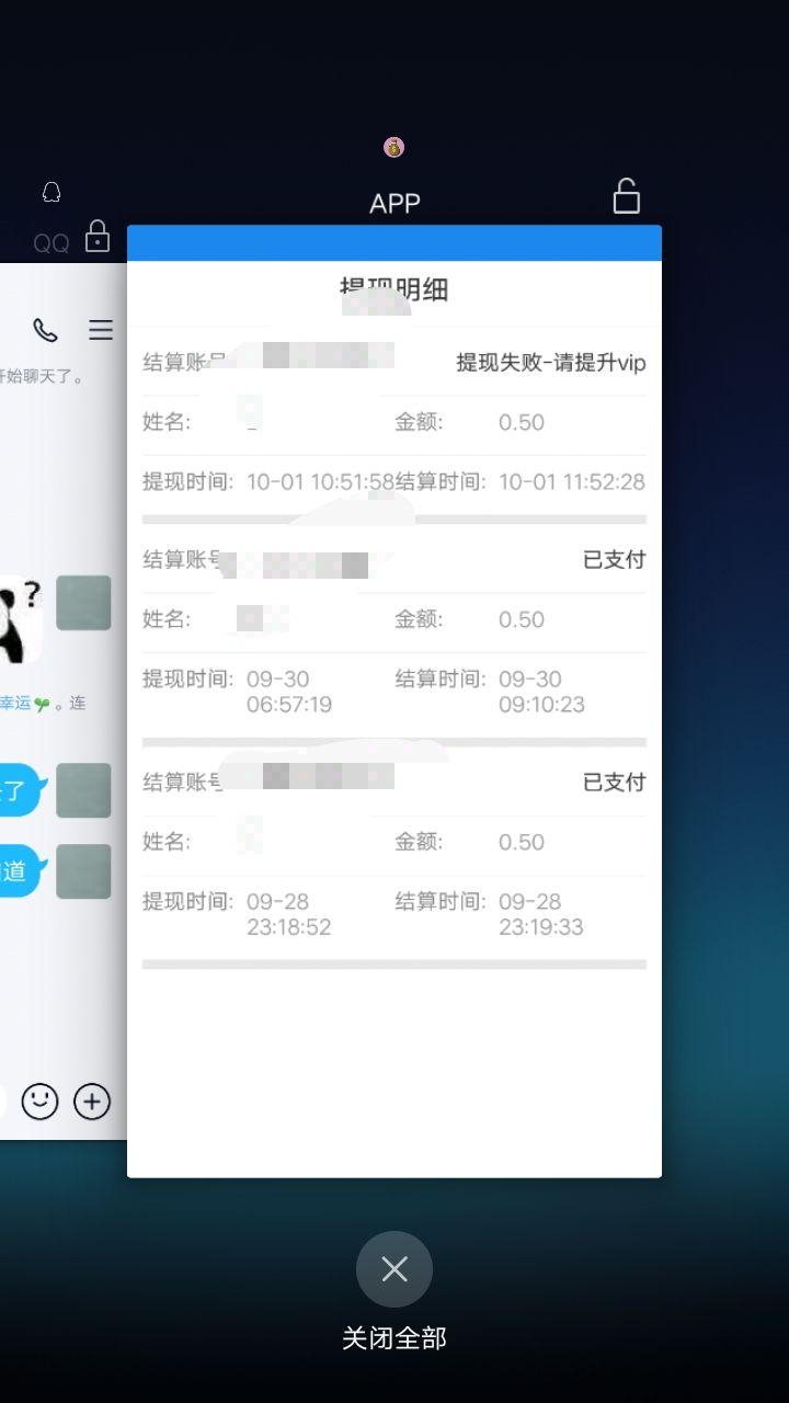 骗子平台app:只能撸1元,看上的玩。插图