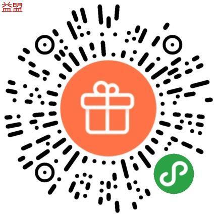 寄卡兑好礼:微信助力集卡,开奖领取随机现金红包插图