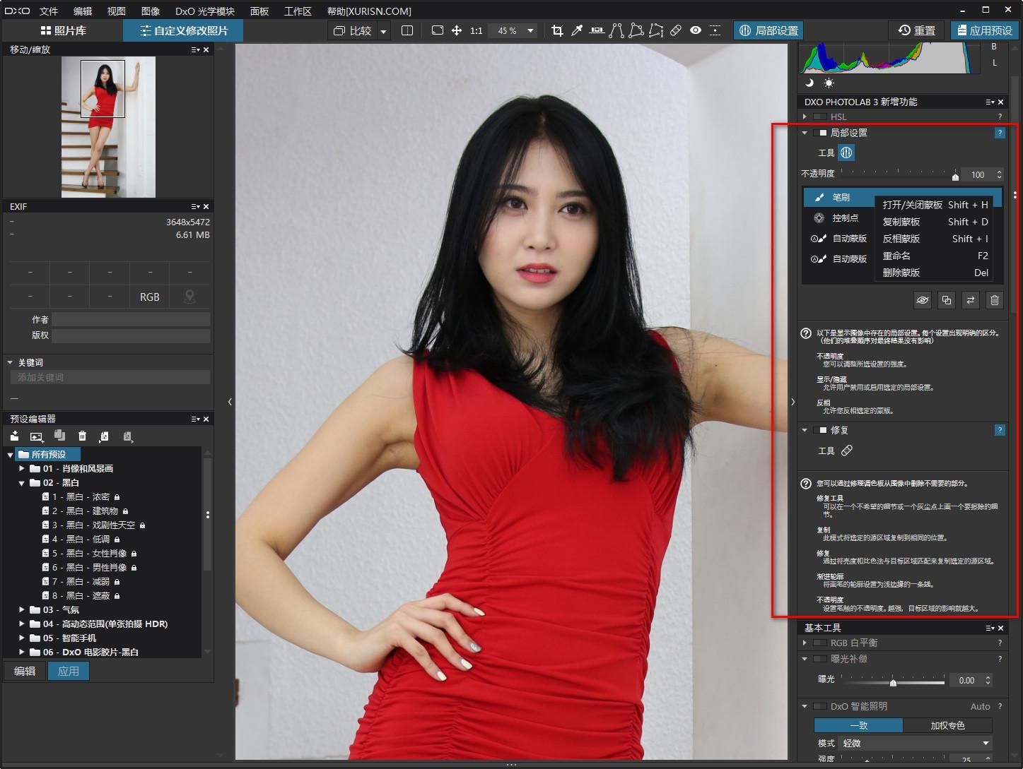 VIP资源-照片后期处理软件DxO PhotoLab 3.3.0 Build 4391 中文汉化版(16)