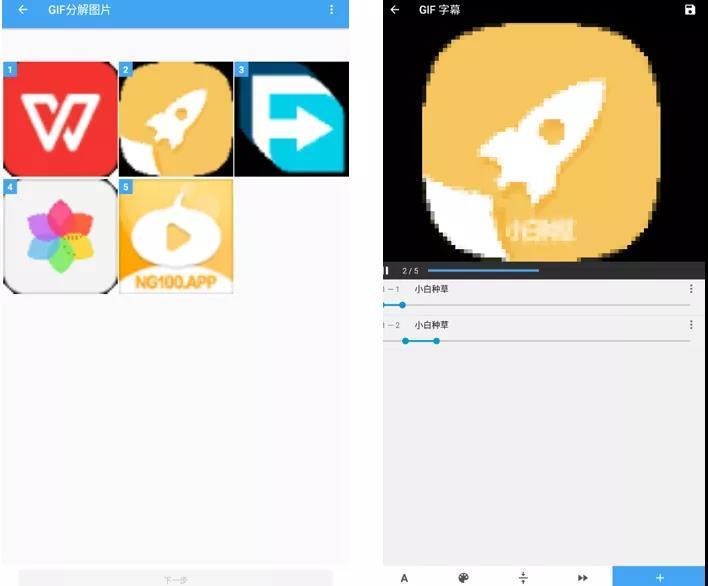 图片合成GIF、视频转GIF、拍摄GIF以及录制GIF等等全部都支持--GIF助手