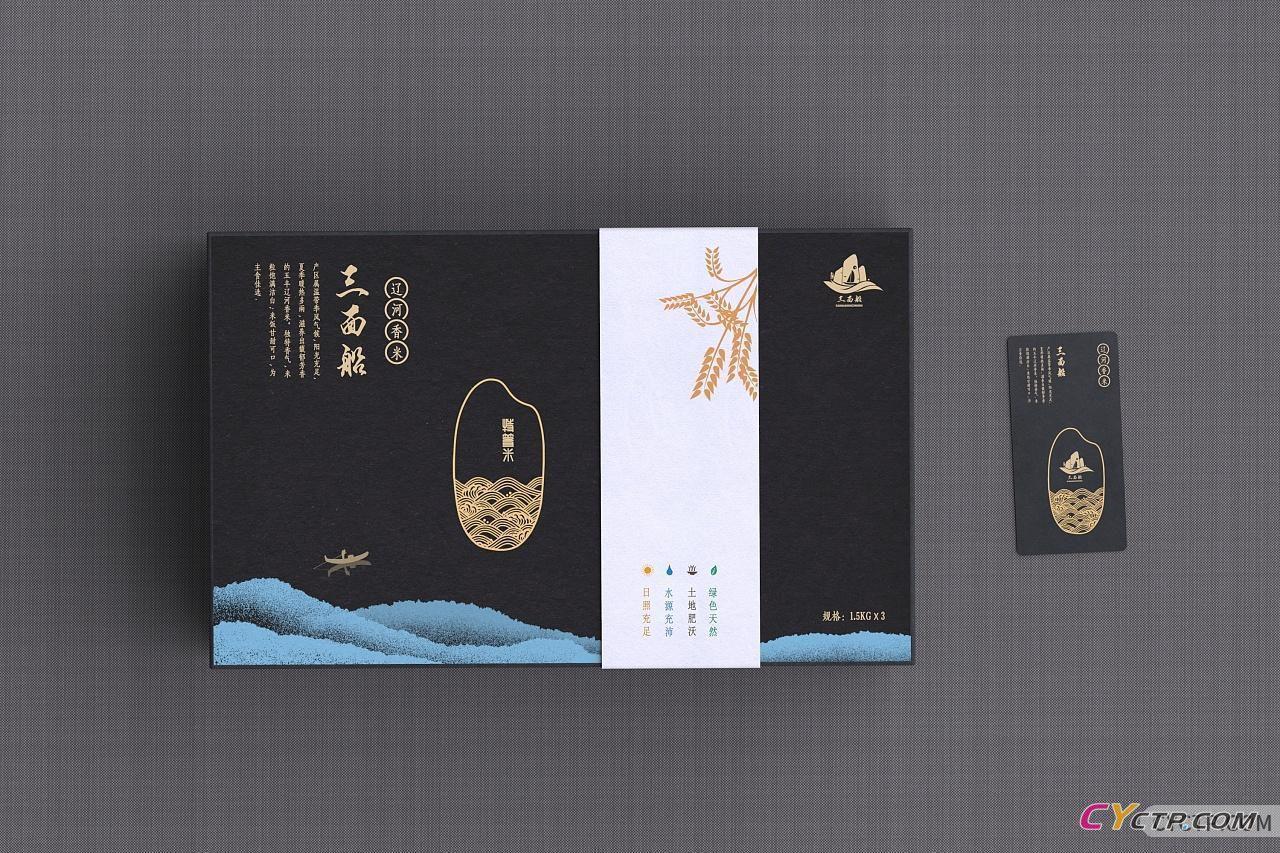 大米包装设计