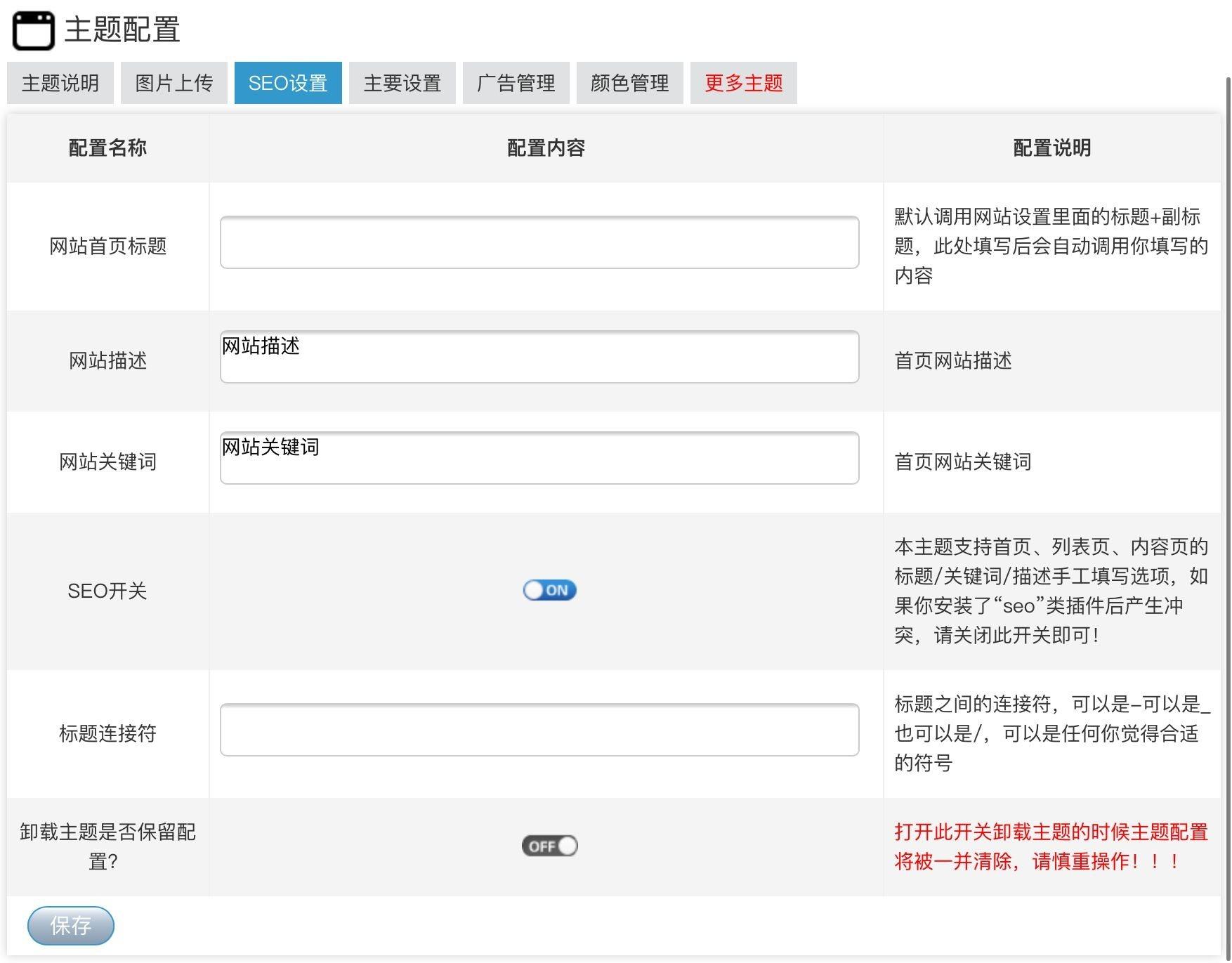 【【网站服务】新闻类网站,高仿某日头条,一条龙搭建】图2