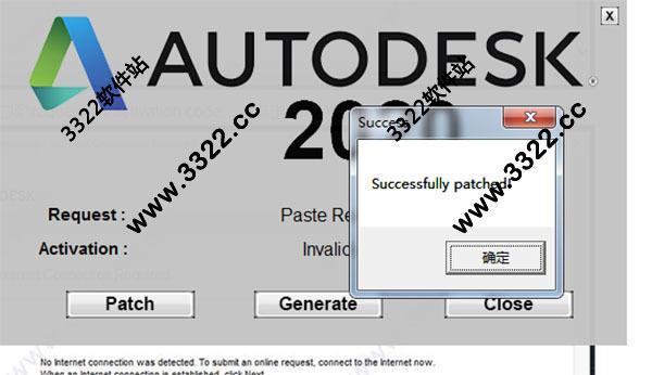 Autodesk 2020 注册机