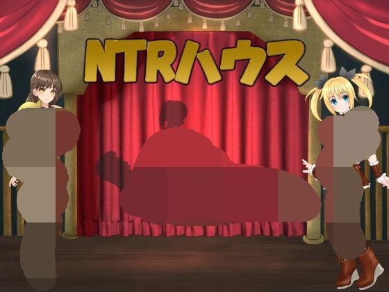 [SLG游戏]NTR之城 Ver1.51 汉化版 | 吾爱萌 - ACG动漫资源分享站 acgupup.com