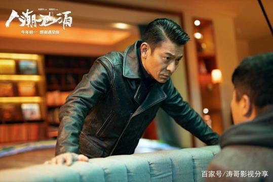 人潮汹涌百度云最新资源「bd1024p/1080p/Mp4超清-树荣社区