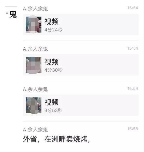 """门事件:抖音网红烧烤店老板娘""""网红椅""""""""三部曲"""""""