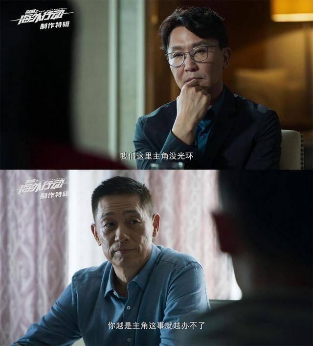 刑警之海外行动百度云网盘【HD1080p】高清国语