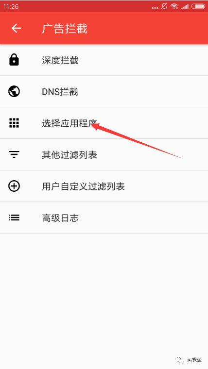 5ef0280e14195aa59450b99d 【广告拦截软件】乐网