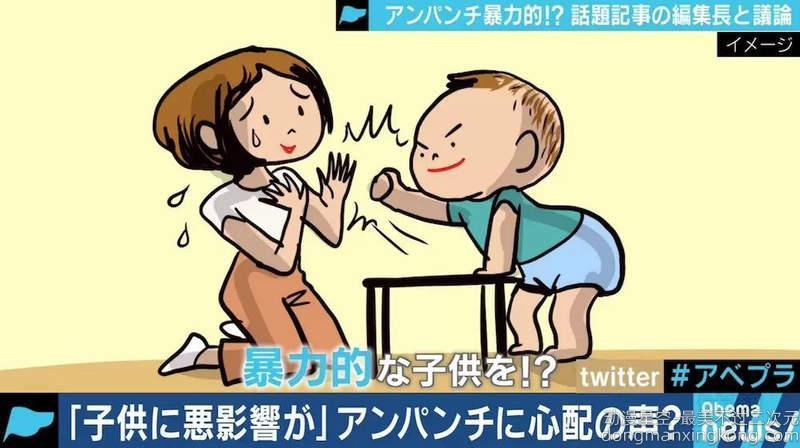 《面包超人教坏小孩》只会用暴力解决问题?经典动画角色遭质疑震撼日本社会
